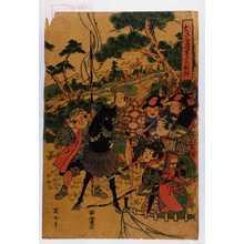 Kikugawa Eizan: 「おさな遊冨士の牧狩」 - Waseda University Theatre Museum