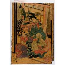 Kikugawa Eizan: 「廓文章吉田屋図」 - Waseda University Theatre Museum