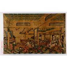 Utagawa Toyoharu: 「浮絵七福神寿末広稚之図」 - Waseda University Theatre Museum