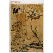 Utagawa Toyohiro: − - Waseda University Theatre Museum
