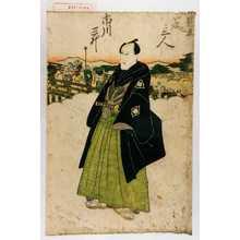 Utagawa Toyokuni I: 「見立若三人」「市川三升」 - Waseda University Theatre Museum