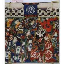 貞虎: 「松本幸四郎」「関三十郎」「岩井紫若」「市川八百蔵」 - Waseda University Theatre Museum