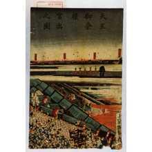 Utagawa Sadahide: 「天王御祭礼宮出之図」 - Waseda University Theatre Museum