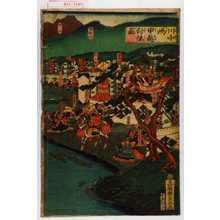 Utagawa Sadahide: 「川中嶋甲越対陣図」 - Waseda University Theatre Museum