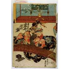 Utagawa Sadahide: 「遠山太夫 岩井紫若」 - Waseda University Theatre Museum