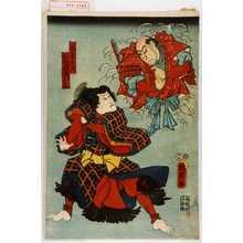 国郷: 「頼豪の霊」「船頭徳蔵実は大日坊」 - Waseda University Theatre Museum