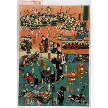 国郷: 「子供あそび」 - Waseda University Theatre Museum