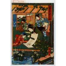 国郷: 「蚕家大繁昌之図」 - Waseda University Theatre Museum