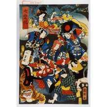 国郷: 「七変化」 - Waseda University Theatre Museum