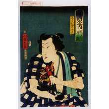 国久: 「夏商人之内 堀川の馬弁慶」「五月人形売 しうか」 - Waseda University Theatre Museum