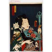 Utagawa Kuniaki: 「三丁目金棒引 坂東三津五郎」 - Waseda University Theatre Museum