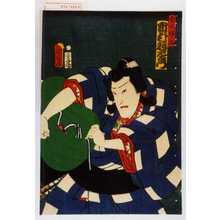 歌川国明: 「舎人桜丸 市村羽左衛門」 - 演劇博物館デジタル