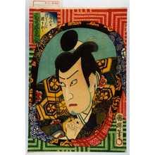 Utagawa Kuniteru: 「当世姿見合」「大もりひこ七 河わらざき権十郎」 - Waseda University Theatre Museum