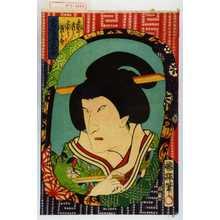 Utagawa Kuniteru: 「当世姿見合」「奥女中たけかハ ばんどう彦三郎」 - Waseda University Theatre Museum
