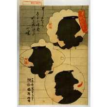 Utagawa Kuniteru: 「新はんかげゑ尽し」 - Waseda University Theatre Museum