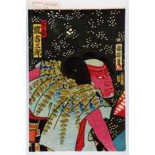 Utagawa Kuniteru: 「横蔵 嵐吉三郎」 - Waseda University Theatre Museum