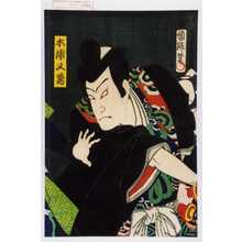 Utagawa Kuniteru: 「木浦又蔵」 - Waseda University Theatre Museum