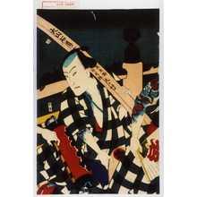 Utagawa Kuniteru: − - Waseda University Theatre Museum