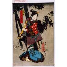 Utagawa Kuniteru: 「男女伊達競 奴の小万」 - Waseda University Theatre Museum