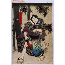 歌川国輝: 「男女伊達くらへ あさ田藤兵衛」 - 演劇博物館デジタル
