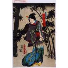 Utagawa Kuniteru: 「男女伊達競 かしく」 - Waseda University Theatre Museum