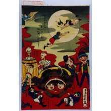 Utagawa Kunitoshi: − - Waseda University Theatre Museum