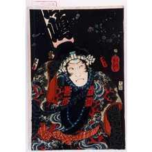 Utagawa Yoshitsuya: − - Waseda University Theatre Museum