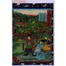 Utagawa Yoshitsuya: 「瓢軍談五十四場」「五十二 他伝政峯降参してはからず久吉の陣営を見聞す」「他伝政峯」「真柴筑前守久吉」 - Waseda University Theatre Museum