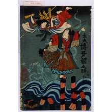 Utagawa Yoshitsuya: 「太夫 博多☆之助」 - Waseda University Theatre Museum