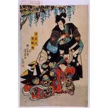 Utagawa Yoshikazu: 「牛若丸」「皆鶴姫」 - Waseda University Theatre Museum