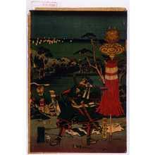 Utagawa Yoshikazu: 「楠帯刀正季」 - Waseda University Theatre Museum