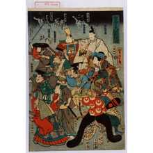 Utagawa Yoshitora: 「古今こん悪狐退治」「八重垣姫」「後鳥羽の院」「三浦之介」「上総之介」「北条時頼」「道春」「阿部保名」「千代田稲荷大明神」「くづの葉」「阿部安成」「玄応和尚」 - Waseda University Theatre Museum