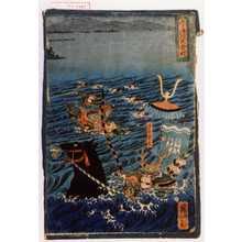 Utagawa Yoshitora: 「宇治川大合戦」「梶原景季」 - Waseda University Theatre Museum
