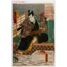Utagawa Yoshitora: 「秋月一学」「市川小団次」 - Waseda University Theatre Museum
