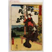 Utagawa Hiroshige: 「東都名所年中行事」「十月 雑司かや会式参り」 - Waseda University Theatre Museum
