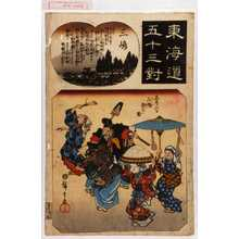 Utagawa Hiroshige: 「東海道五十三対」「三島」 - Waseda University Theatre Museum