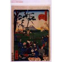 Utagawa Hirokage: 「江戸名所道戯尽 五」「飛鳥山の花見」 - Waseda University Theatre Museum