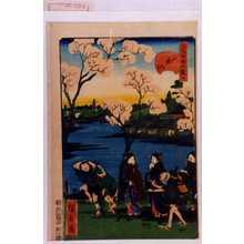 歌川広景: 「江戸名所道戯尽 六」「不忍池」 - 演劇博物館デジタル