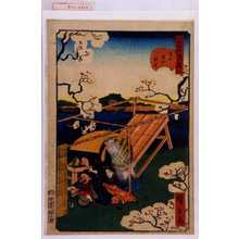 Utagawa Hirokage: 「江戸名所道戯尽 八」「隅田堤の弥生」 - Waseda University Theatre Museum