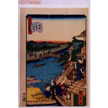 歌川広景: 「江戸名所道戯尽 三十三」「柳橋妙見の景」 - 演劇博物館デジタル