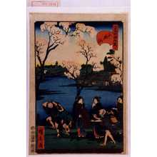 Utagawa Hirokage: 「江戸名所道戯尽 六」「不忍池」 - Waseda University Theatre Museum