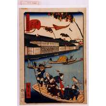 Utagawa Hirokage: 「江戸名所道戯尽 十三」「鎧のわたし七夕祭」 - Waseda University Theatre Museum