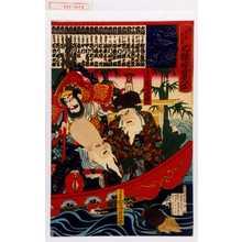 Morikawa Chikashige: 「当ル俳優給金付 七福神宝入船」「寿老人 市川左団次」「福禄寿 助高屋高助」 - Waseda University Theatre Museum