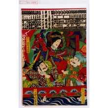 Morikawa Chikashige: 「毘沙門 市川団十郎」「恵比寿 尾上菊五郎」「弁才天 岩井半四郎」「大黒 中村芝翫」 - Waseda University Theatre Museum