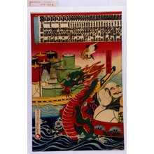 守川周重: 「布袋 嵐璃寛」 - 演劇博物館デジタル
