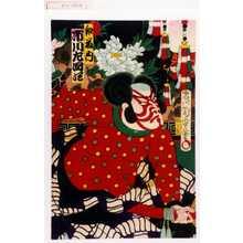 Morikawa Chikashige: 「和藤内 市川左団次」 - Waseda University Theatre Museum