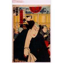 Morikawa Chikashige: 「南郷力丸 市川左団治」 - Waseda University Theatre Museum