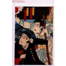 Morikawa Chikashige: 「朝鮮済物浦図」 - Waseda University Theatre Museum