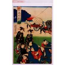 Morikawa Chikashige: 「宝之以利船」 - Waseda University Theatre Museum