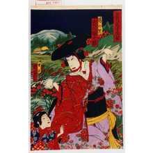 Utagawa Kunisada: 「芦屋道満大内鑑」「葛の葉 市川団十郎」「童子 市川ぼたん」 - Waseda University Theatre Museum